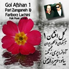 Gol Afshan 1