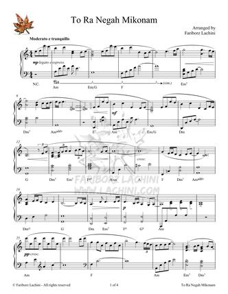 To Ra Negah Mikonam Sheet Music