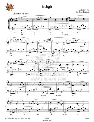 Khali Sheet Music