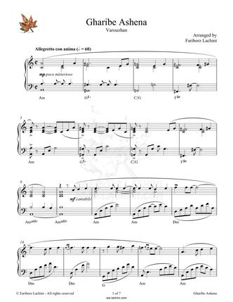 Gharibe Ashena Sheet Music
