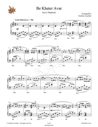 Ghesseye Vafa Sheet Music