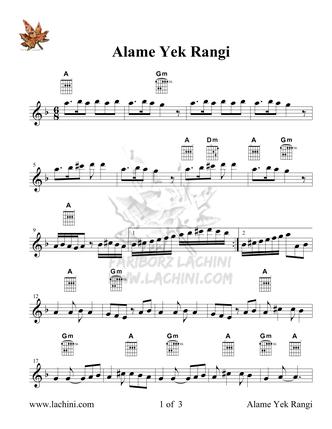 Alame Yek Rangi Sheet Music