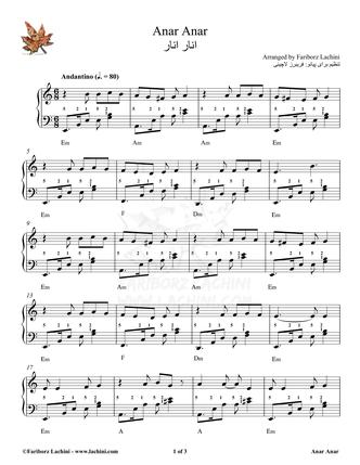 Anar Anar Sheet Music