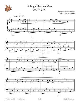 Ashegh Shodam Man Sheet Music