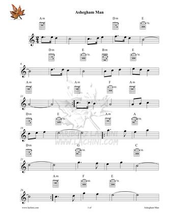 Ashegham Man Sheet Music
