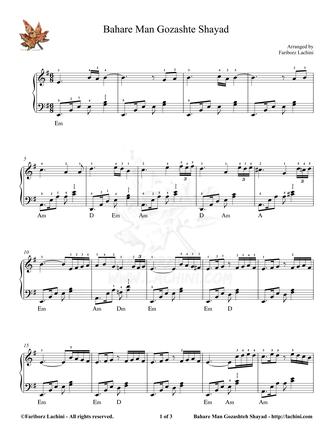 Bahare Man Gozashte Shayad Sheet Music
