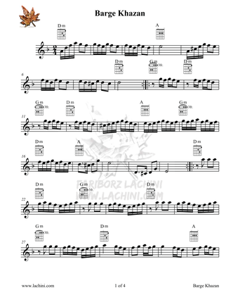 Barge Khazan Sheet Music