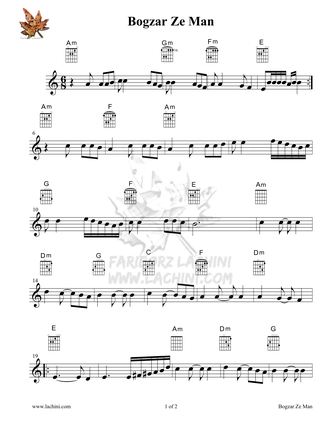 Bogzar Ze Man Sheet Music