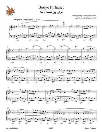 Booye Pirhanet Sheet Music