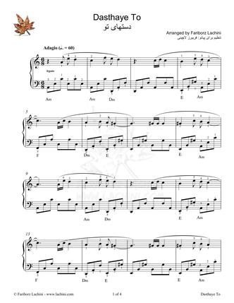 Dasthaye To Sheet Music