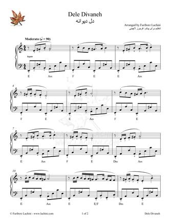 Dele Divaneh Sheet Music