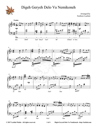 Digeh Geryeh Delo Va Nemikoneh Sheet Music