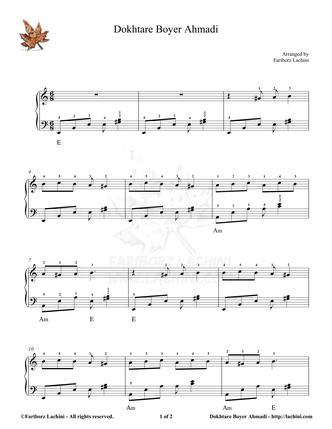 Dokhtare Boyer Ahmadi Sheet Music