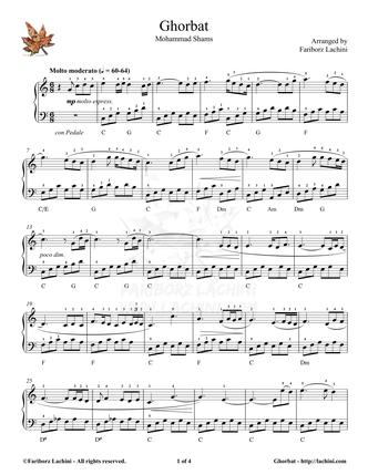 Ghorbat Sheet Music