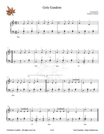 Gole Gandom 3 Sheet Music