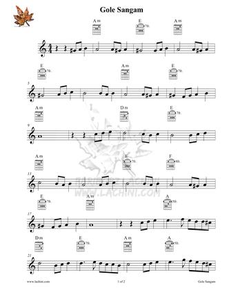 Gole Sangam Sheet Music