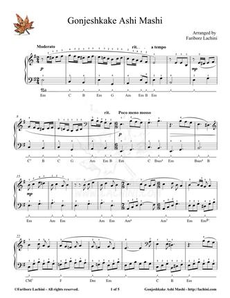 Gonjeshkake Ashi Mashi Sheet Music