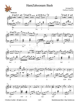 Hamzaboonam Bash Sheet Music