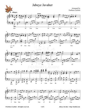 Jabeye Javaher Sheet Music