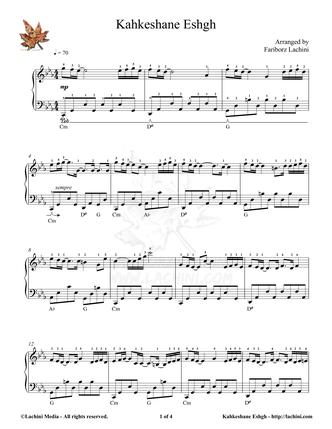 Kahkeshane Eshgh Sheet Music