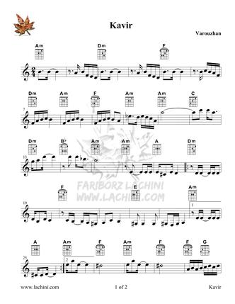 Kavir Sheet Music