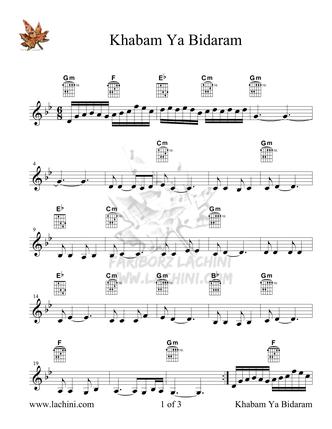Khabam Ya Bidaram Sheet Music