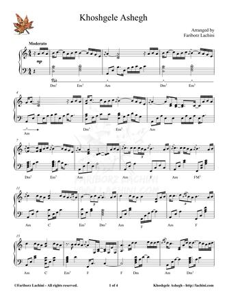 Khoshgele Ashegh Sheet Music