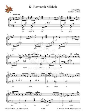 Ki Bavaresh Misheh Sheet Music