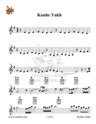 Kouhe Yakh Sheet Music