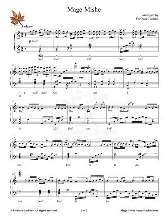 Mage Mishe Sheet Music