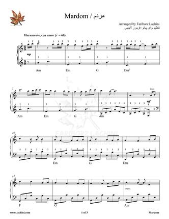 Mardom Sheet Music
