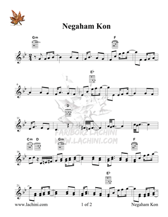 Negaham Kon Sheet Music