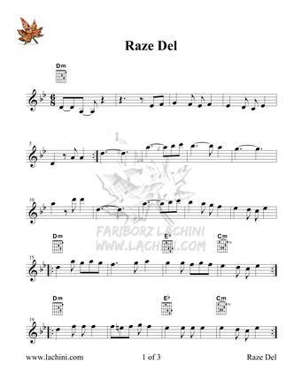 Raze Del نت آهنگ