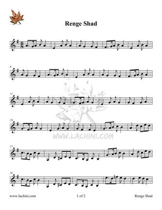 Renge Shad 3 Sheet Music