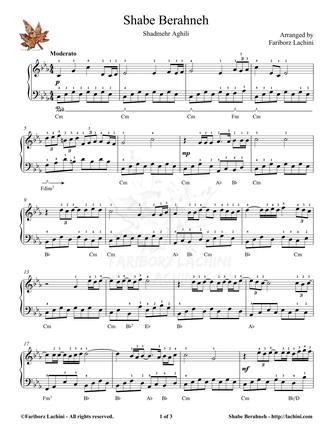 Shabe Berahneh Sheet Music