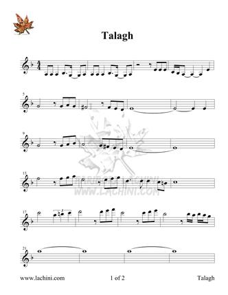 Talagh Sheet Music