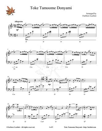 Toke Tamoome Donyami Sheet Music