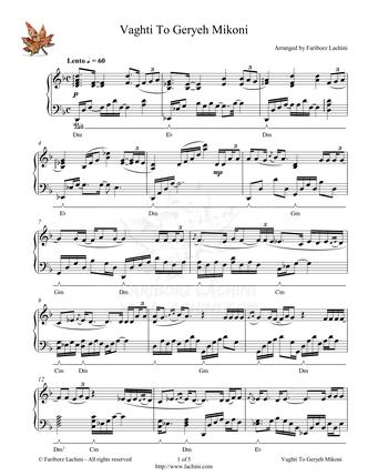 Vaghti To Geryeh Mikoni Sheet Music
