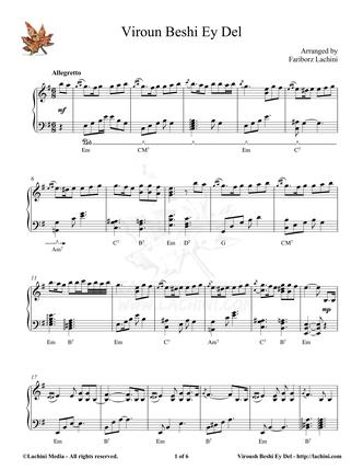 Viroun Beshi Ey Del Sheet Music