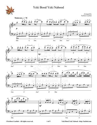 Yeki Bood Yeki Nabood Sheet Music