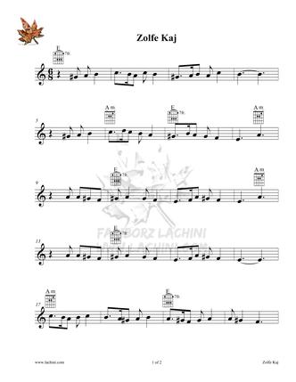 Zolfe Kaj Sheet Music